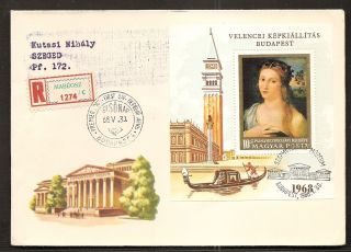 Hungary - 1968 Cacheted/registered Fdc W/ss - Rn619ah photo