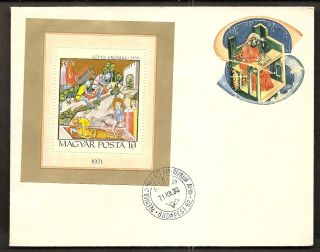 Hungary - 1971 Cacheted/unaddressed Fdc W/ss - Rn619ai photo