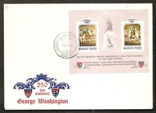 Hungary - 1982 Cacheted/unaddressed Fdc W/souvenir Sheet - Rn619al photo