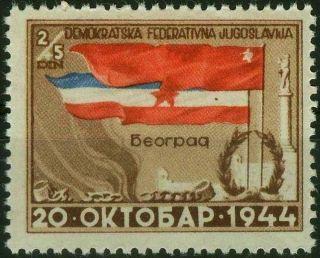 Yugoslavia 1945 Liberation Of Belgrade photo