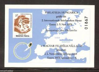 Hungary 1978 - International Stamp Fair Essen.  Commemorative Sheet. photo