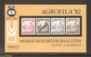Hungary 1982 - Agrofila ' 82.  Cardboard.  Commemorative Sheet. photo