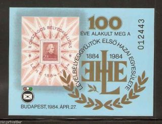 Hungary 1984 - Centenary Of The Lehe.  Commemorative Sheet. photo