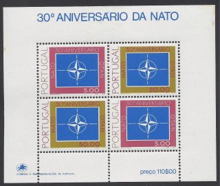Portugal 1979 Nato 30th Anniversary S/s Sc 1422a Nh photo