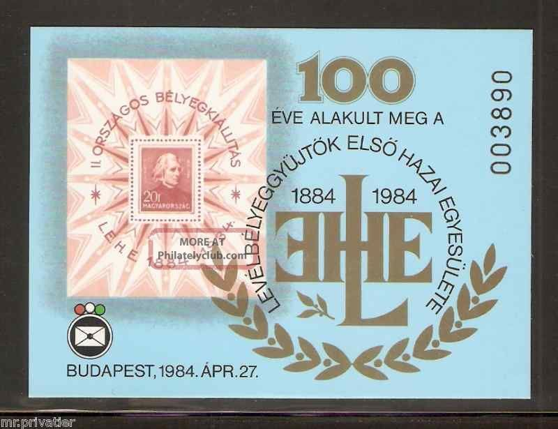 Hungary 1984 - Centenary Of The Lehe.  Cardboard.  Commemorative Sheet. Europe photo