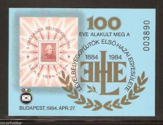 Hungary 1984 - Centenary Of The Lehe.  Cardboard.  Commemorative Sheet. photo