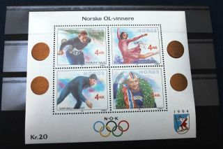 Norway Block 1990 Lillehammer Olympic Games 2 Figure Skating Skiing photo
