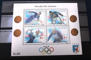 Norway Block 1991 Lillehammer Olympic Games 3 Ski Jump Skating Biathlon photo