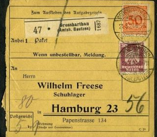 German Dr Paket Card 30+50 Pf Grossharthau 21.  8.  1924 Hamburg photo