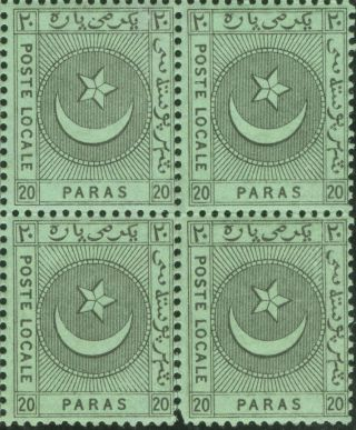 1865 Ottoman Turkey Lianos Localpost Isfila Yp4 4 Block photo