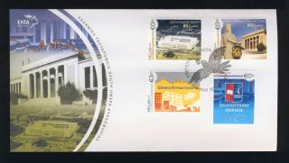 Greece.  Greek Fdc Year 2009,  University Peiraeus,  National Archaelogical Museum. photo