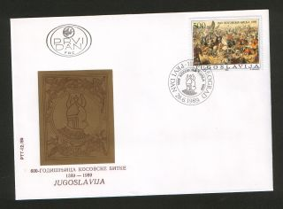 Yugoslavia - Fdc - Jubilee Of The Kosovo Battle - 1989. photo