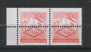 Yugoslavia - Croatia - - Pair - Error - Moved Perforation - 1989. photo