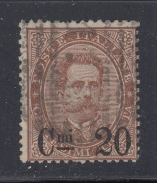 Italy 65 1890 King Humbert I 20c Surcharge On 30c Brown photo