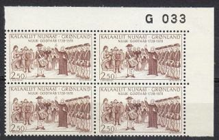 Greenland 1978 Sc 109 Mi 110 Hans Egede Settlers Troops & Bummer Uniforms Cs photo