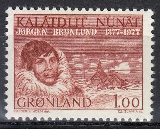 Greenland 1977 Sc 106 Mi 104 Jorgen Bronlund Arctic Explorer photo