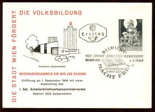 Austria 1964 Austrian Workers Monument Fdc C9195 photo