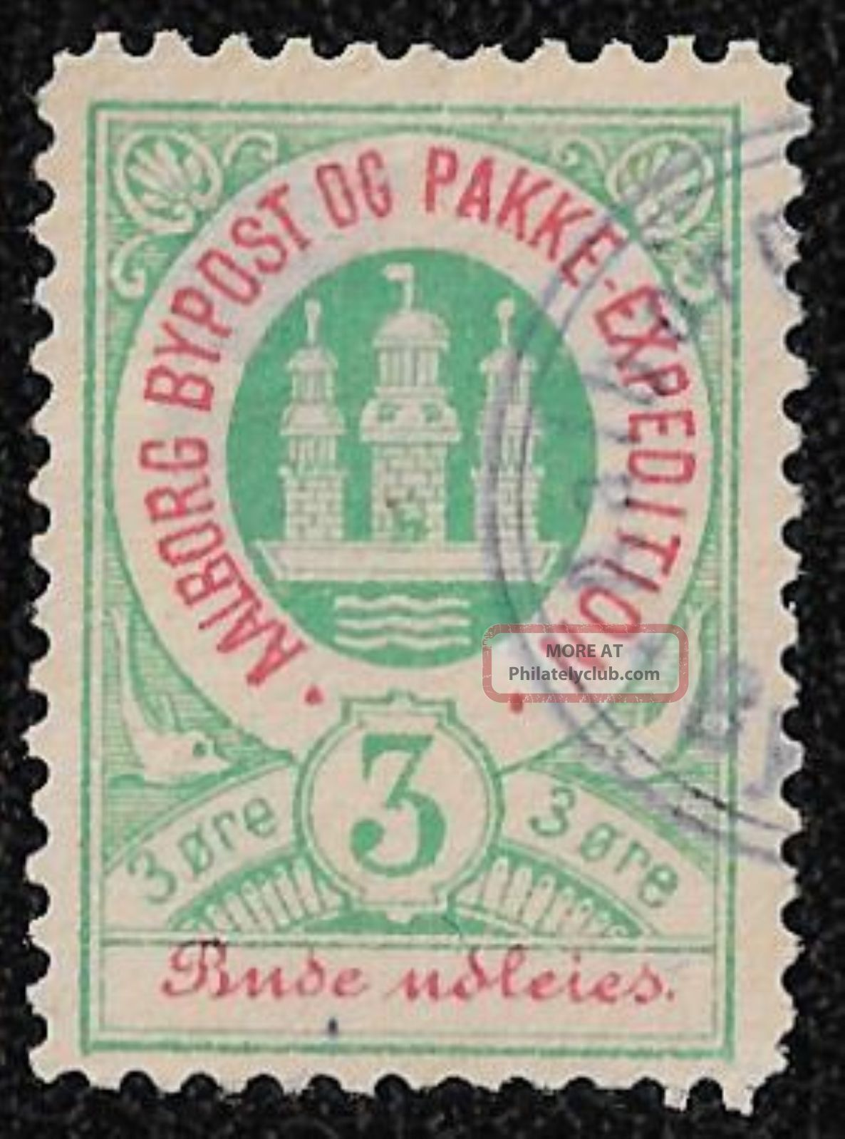 + 1885 Aalborg Nordjylland Denmark Castle Towers 3o Local Bypost City - Post Europe photo