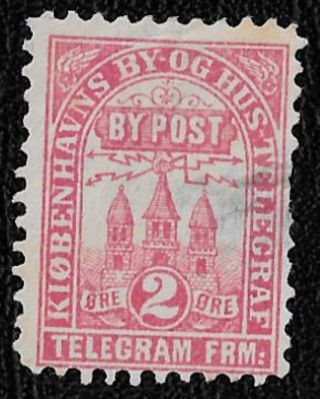 + 1880 Copenhagen Denmark Cathedral Towers 2o Local Bypost City - Post Faults photo