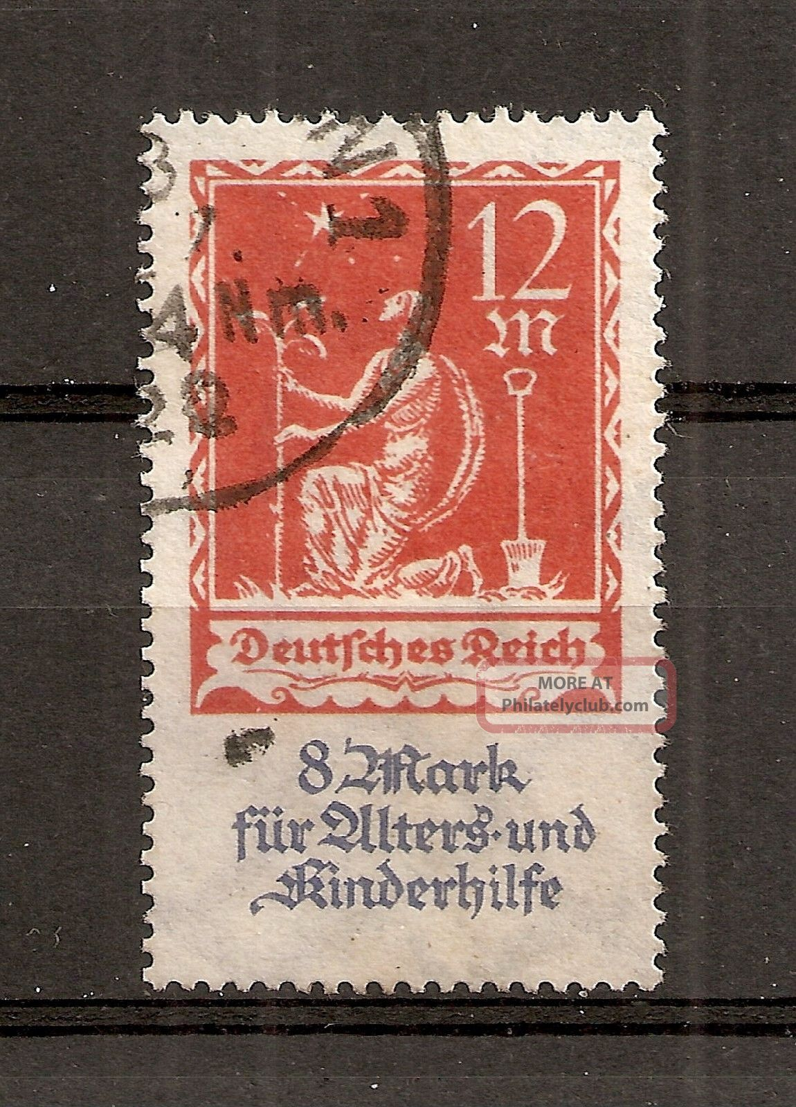 Germany - Inflation Era (expertised) 8+12mk (mi 224 Sc B4) Cv 30euros Europe photo