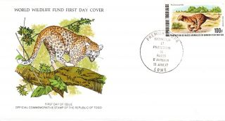 World Wildlife Fund First Day Cover - Togo - The Leopard - Issue No 53 photo