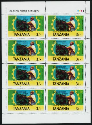 Tanzania 361 Sheet Arush Declaration,  Coffee photo