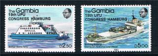 Gambia 1984 Upu Congress Hamburg Sg 553 - 4 photo