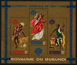 Burundi 94a Dancers,  Drummers,  Music,  Costumes photo