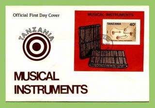 Tanzania 1989 Musical Instruments Miniature Sheet First Day Cover photo