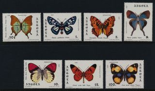 Angola 647 - 53 Butterflies photo