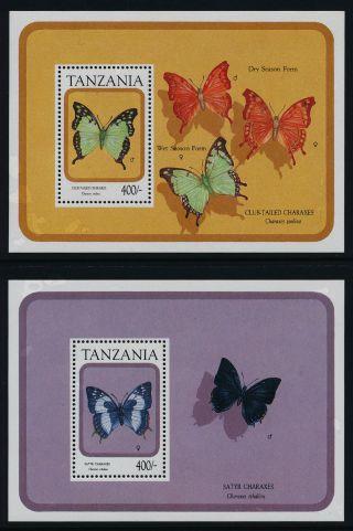 Tanzania 735 - 8 Butterflies photo