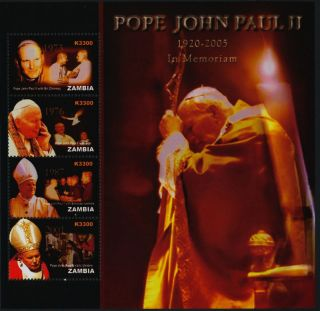 Zambia 1070 Pope John Paul Ii photo