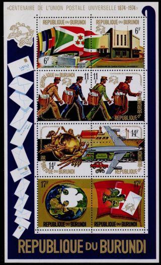 Burundi 463c Upu,  Aircraft,  Train,  Ship,  Birds,  Flags,  Globe,  Mail Delivery photo