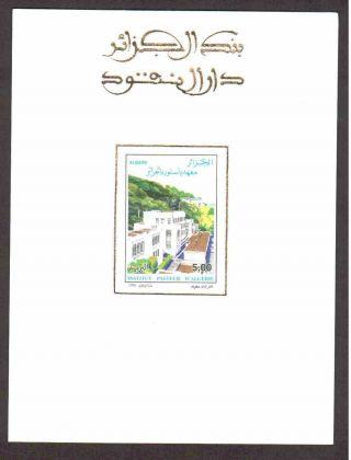 Algeria 1996 Pasteur Institute