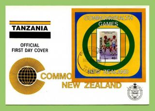 Tanzania 1990 Commonwealth Games,  Boxing M/s On First Day Cover photo