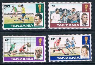 Tanzania 1978 World Cup Football Sg 228 - 31 photo