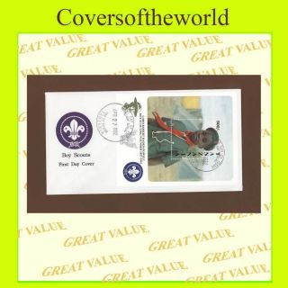 Tanzania 1992 Scouts Mini Sheet First Day Cover photo