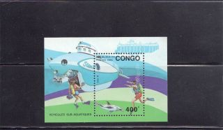 Congo 1993 Deep Sea Submersibles Scott 1026 photo