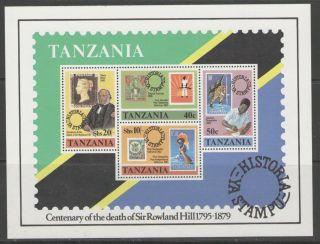 Tanzania Sgms287 1979 Rowland Hill photo