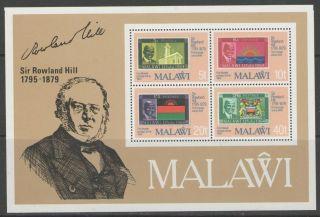 Malawi Sgms610 1979 Rowland Hill photo
