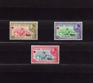 Ethiopia B33 - 35 Centenary Of The International Red Cross photo