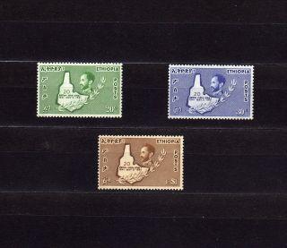 Ethiopia 366 - 68 20th Anniv.  Ofliberation From Italy,  Map Of Ethiopia photo