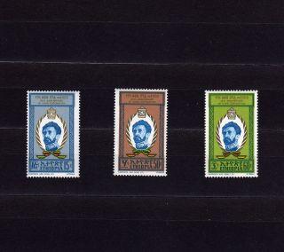 Ethiopia 569 - 71 40th Anniv.  Coronation Emperor Halle Selassie photo