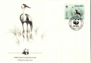 (70273) Fdc - Malawi - Bird Crane - 1987 photo