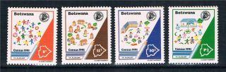 Botswana 1991 National Census Sg 713/6 photo