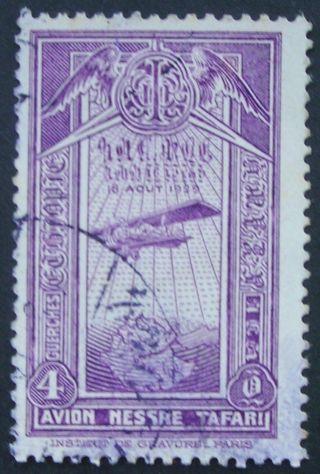 Ethiopia 1929 4g photo