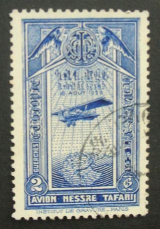 Ethiopia 1929 2g photo