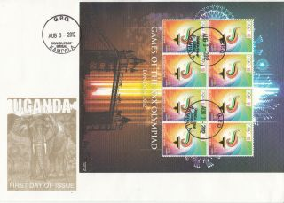 Uganda 2012 Fdc London Olympics 8v Sheet Cover Games Olympiad Olympic Flame photo
