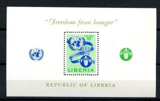 Liberia 1963 Sg Ms879 Freedom From Hunger M/s A32484 photo