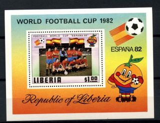 Liberia 1982 Sg Ms1470 World Cup Football M/s A32544 photo